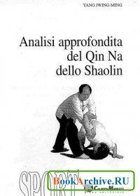 Yang Wing Ming - Approfondita De lQin Na Dello Shaolin.
