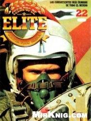 Книга Cuerpos de Elite Contra Todo Riesgo 22