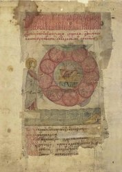Книга Лицевой Свод царя Ивана IV Грозного Том 11