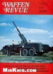 Журнал Waffen Revue 075