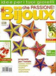 Журнал Bijoux che passione №5 2009