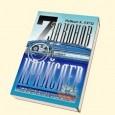 Книга 7 законов Крайслер