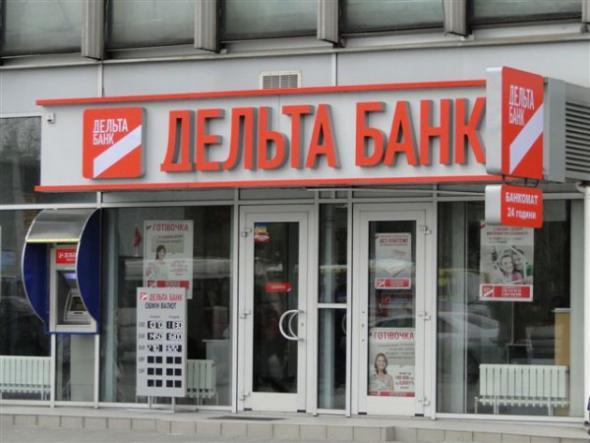 В Дельта Банк (Беларусь) введена временная админимстрация