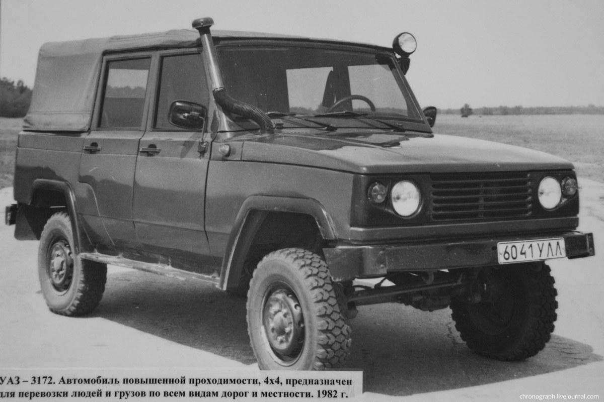 сплин представила фото неизвестных моделей ульяновского автозавода одна наиболее