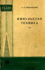 Серия: Массовая радио библиотека. МРБ - Страница 13 0_ef9e8_67c08ce4_orig