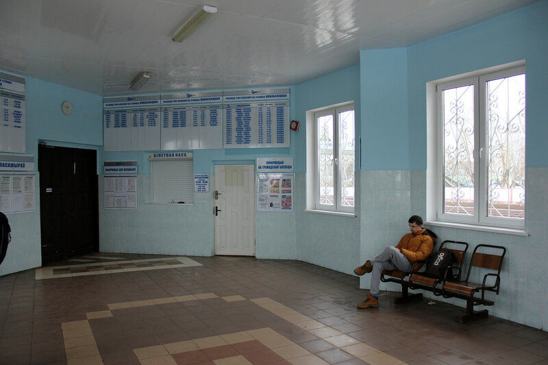Зал ожидания в Новобелицкой