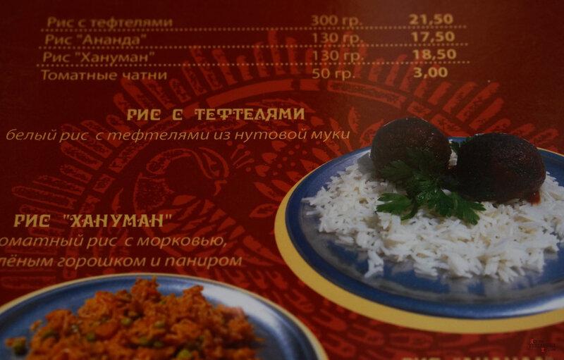 Рис с тефтелями