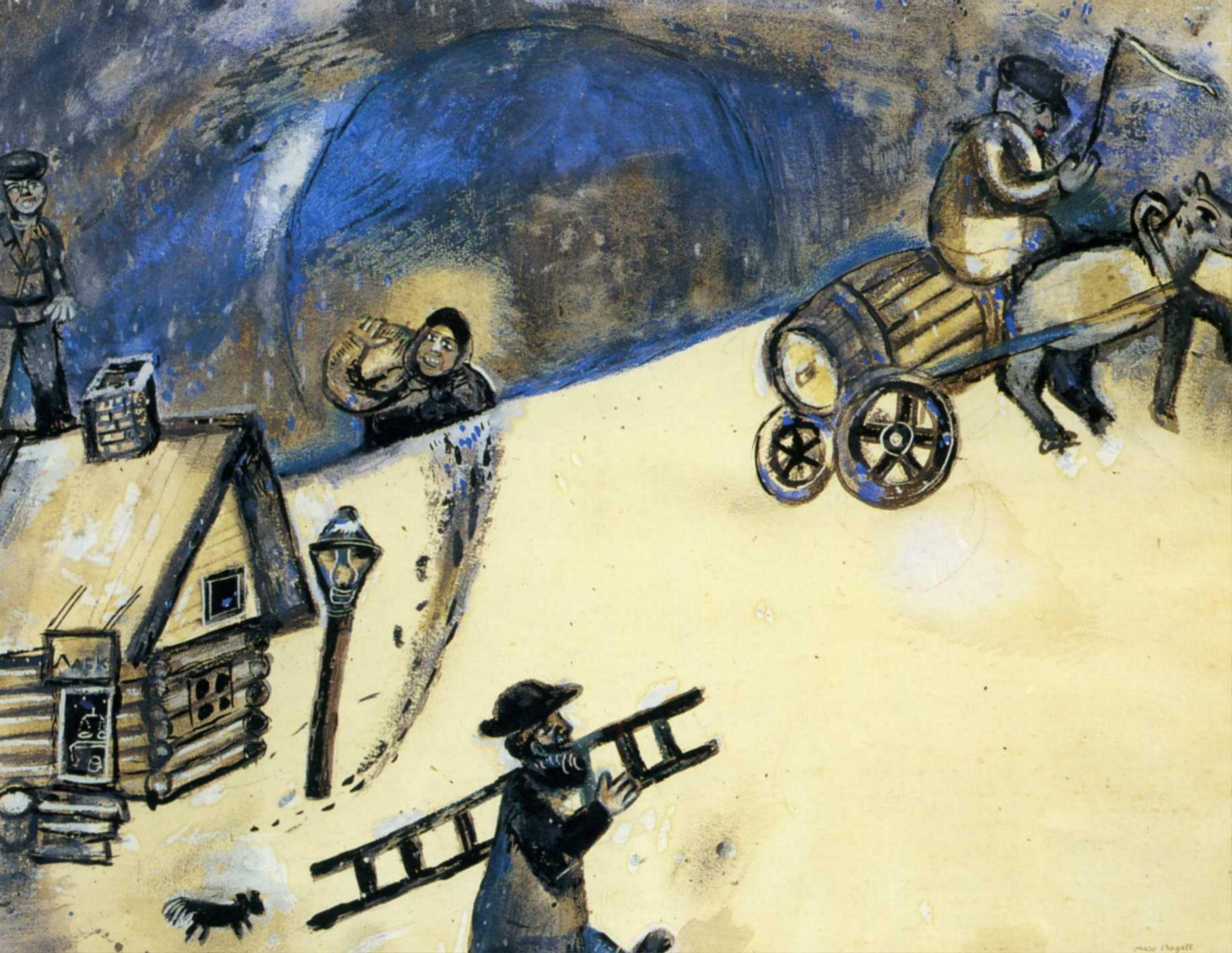 Марк Шагал (1887 - 1985) — российский и французский художник еврейского происхождения. 1911. «Зима»