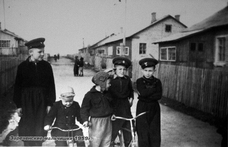 1959. Зареченские мальчишки