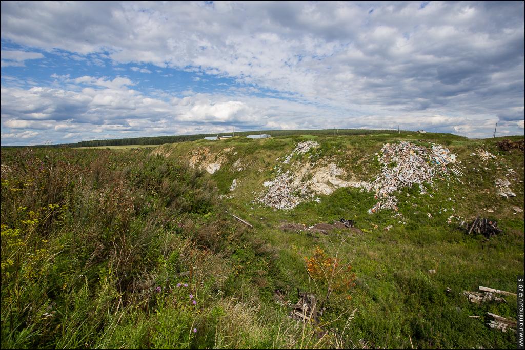 Полдневской рудник наждака