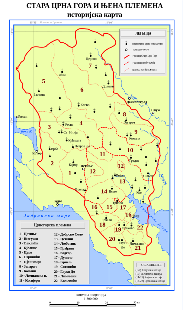 Old_Montenegro_and_Tribes_Map-sr.svg.png