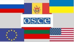 Давление на Приднестровье увеличится