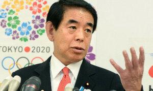Олимпийский скандал – министр спорта Японии подал в отставку