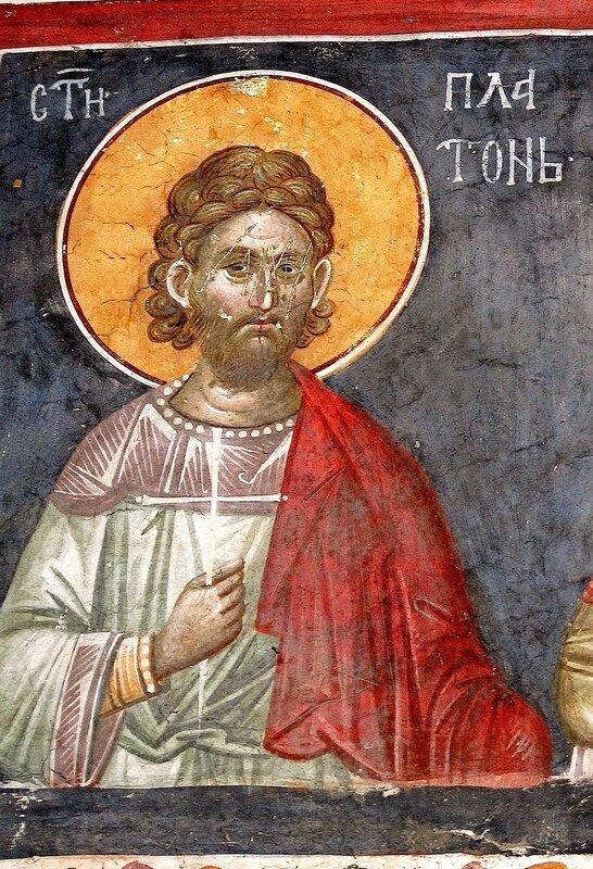 Святой мученик Платон. Фреска монастыря Грачаница, Косово, Сербия. Около 1320 года.