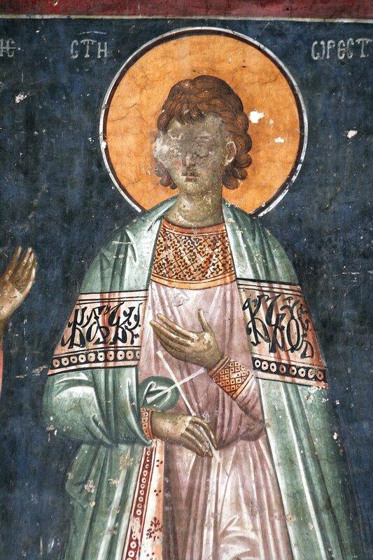 Святой мученик Орест Севастийский. Фреска монастыря Грачаница, Косово, Сербия. Около 1320 года. Фрагмент.