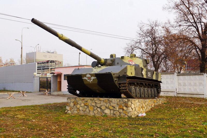Что это? БМД-4 с башней от Спрут-СД. Памятники на территории бывшего Рязанского военного училища (сейчас автомобильный факультет  воздушно-десантного училища)