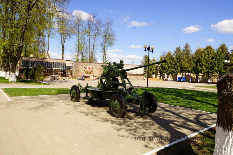 Зенитная установка 61-К. Парк Победы, Можайск Московской области