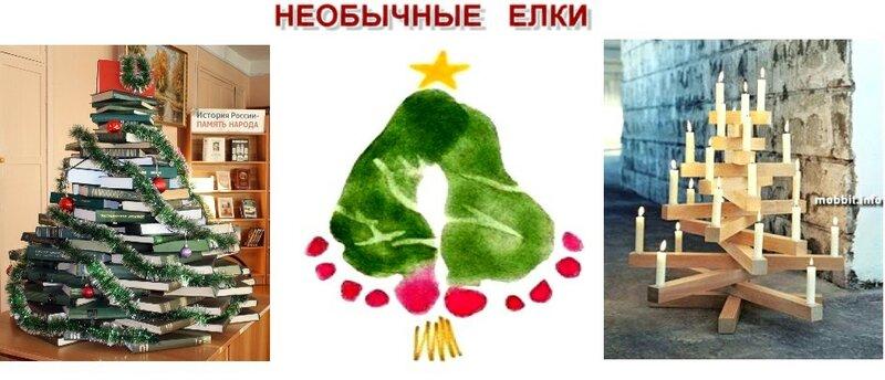 В С-Петербурге опять ставят старую главную елку...