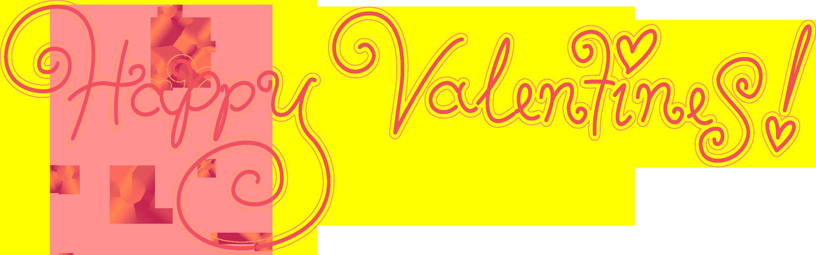 С днем святого валентина надпись картинка