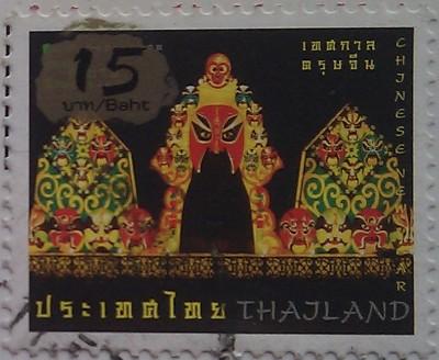 тайланд золотые декорации на черном 15