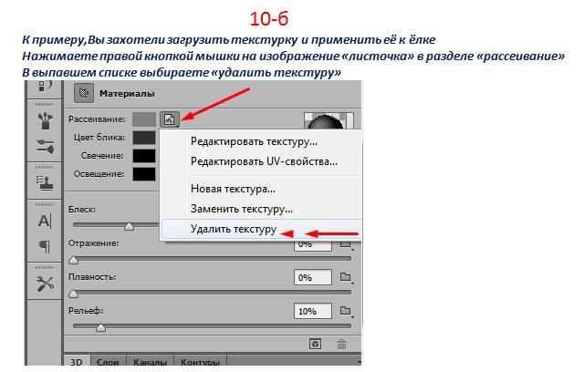 https://img-fotki.yandex.ru/get/15577/231007242.1b/0_115197_2a3fe2ee_orig