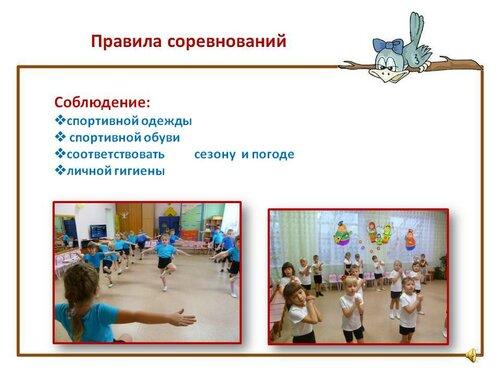 презентация  1.jpg