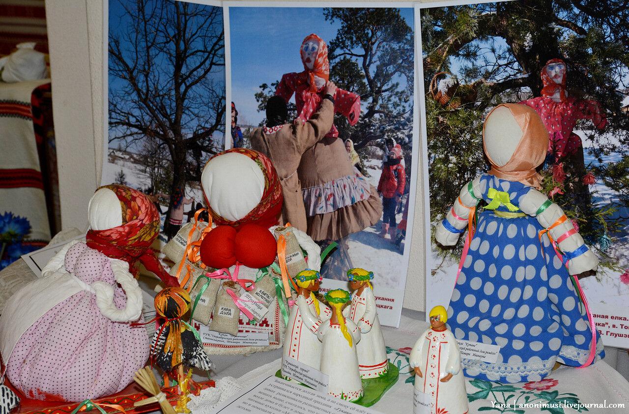 Выставка обрядовой атрибутики Гомельщины КОЛАВАРОТ