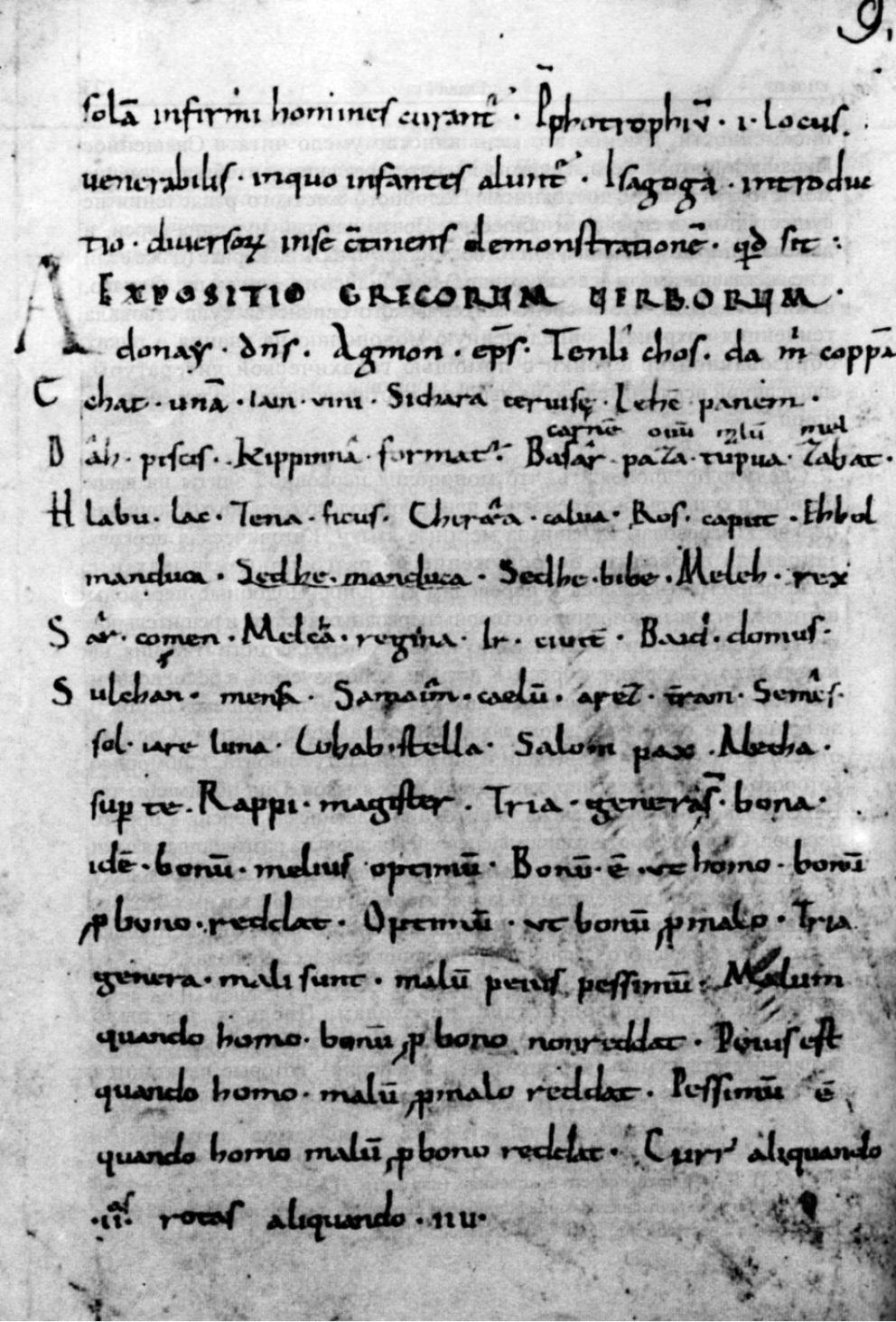 фразы сенеки на латыни с переводом