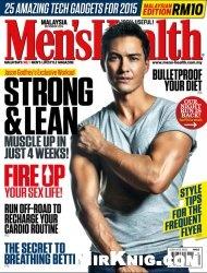 Журнал Men's Health Malaysia - December 2014