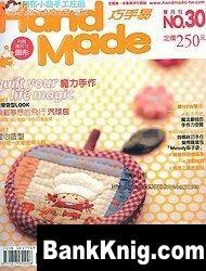 Журнал Hand Made (Ingenious easy) No.30 - 2009 pdf (rar+3%) 20,25Мб