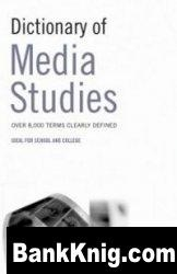 Книга Dictionary of Media Studies pdf 7Мб