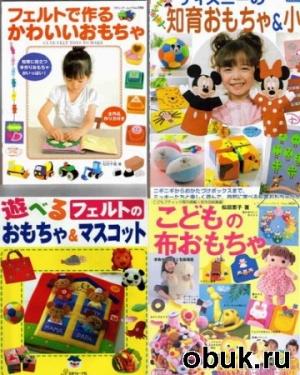 Журнал Развивающие игрушки для детей своими руками  (7 выпусков )