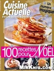 Cuisine Actuelle Hors-Serie №101 2012