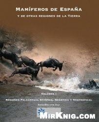 Книга Mamíferos de España y de otras regiones de la Tierra