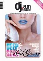 Журнал DJam Magazine №2 (7) март 2007