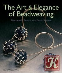 Книга The Art & Elegance of Beadweaving