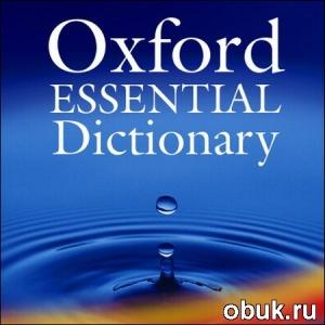 Книга Oxford Essential Dictionary New