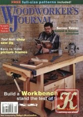 Журнал Woodworker's Journal July-August 1998