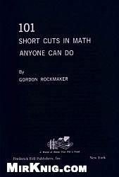 Книга 101 Short Cuts in Math Anyone Can Do