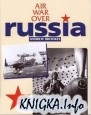 Аудиокнига Air War Over Russia