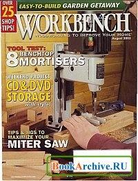 Журнал Workbench №278 August 2003.