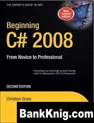 Книга Beginning C# 2008 From Novice To Professional (Second Edition)
