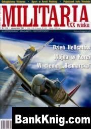 Militaria XX wieku № 16 2007-01