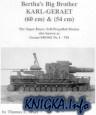 Книга Bertha's Big Brother Karl-Geraet (60 cm) & (54 cm)