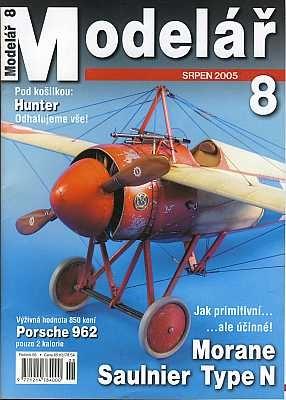Журнал Modelar 2005 No 8