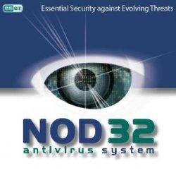 Журнал Eset Nod 32 Руководство пользователя