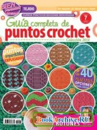 Книга Guia De Puntos Crochet Nª7 2014