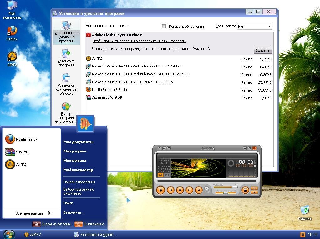 Самая Маленькая Windows Xp Торрент