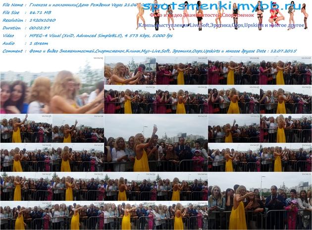 http://img-fotki.yandex.ru/get/15577/321873234.e/0_181545_513b55b4_orig.jpg