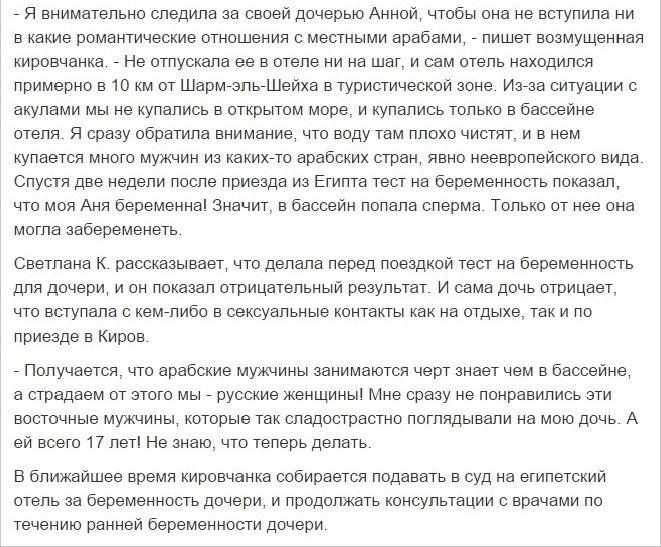 """Газопровод """"Северный поток-2"""" - это ненужная и политически вредная инвестиция, - Дуда - Цензор.НЕТ 5894"""